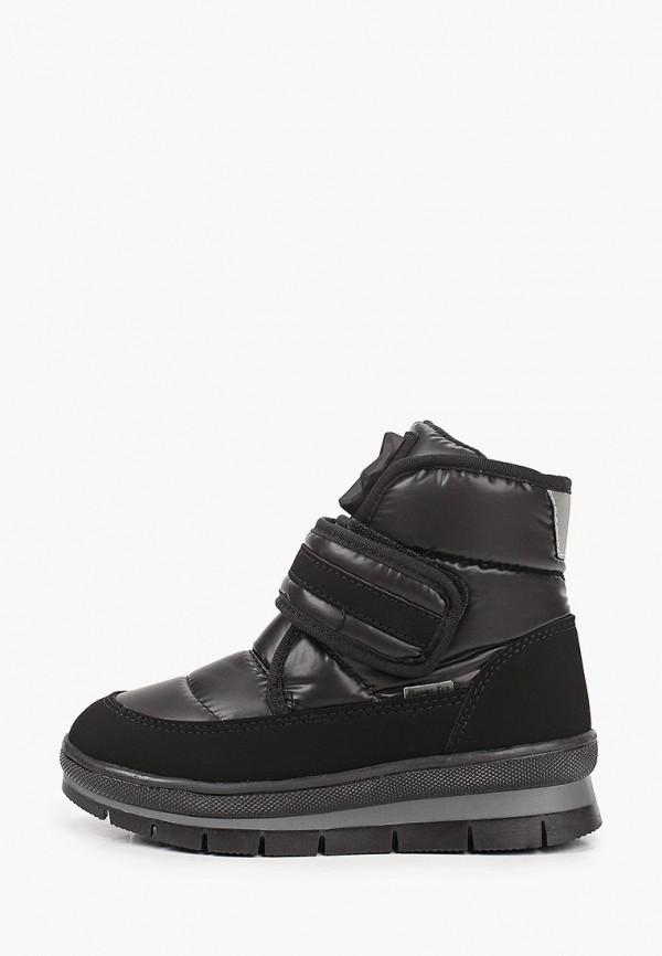 ботинки jog dog для мальчика, черные
