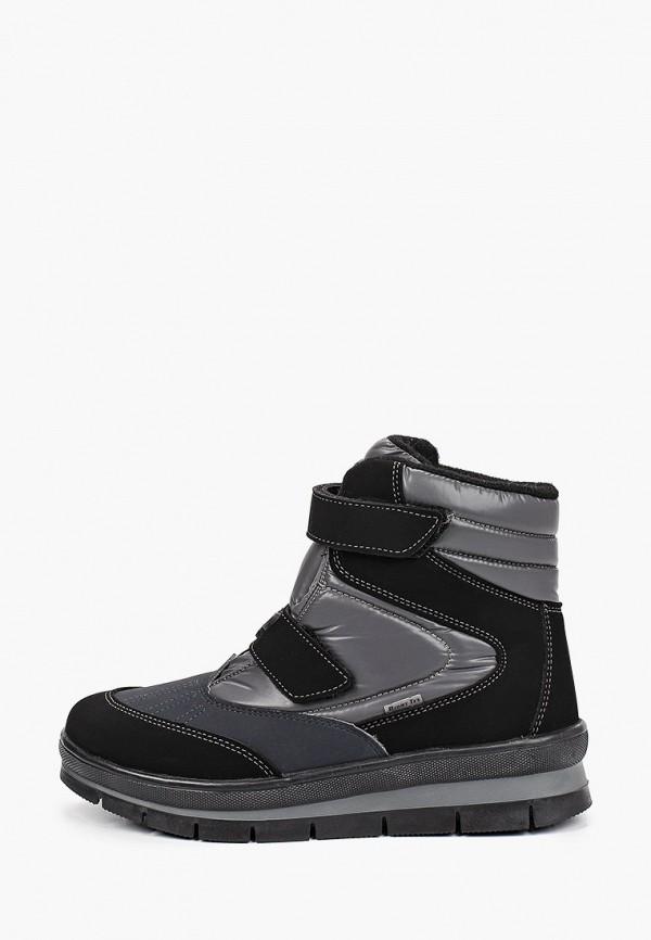 ботинки jog dog для мальчика, серые