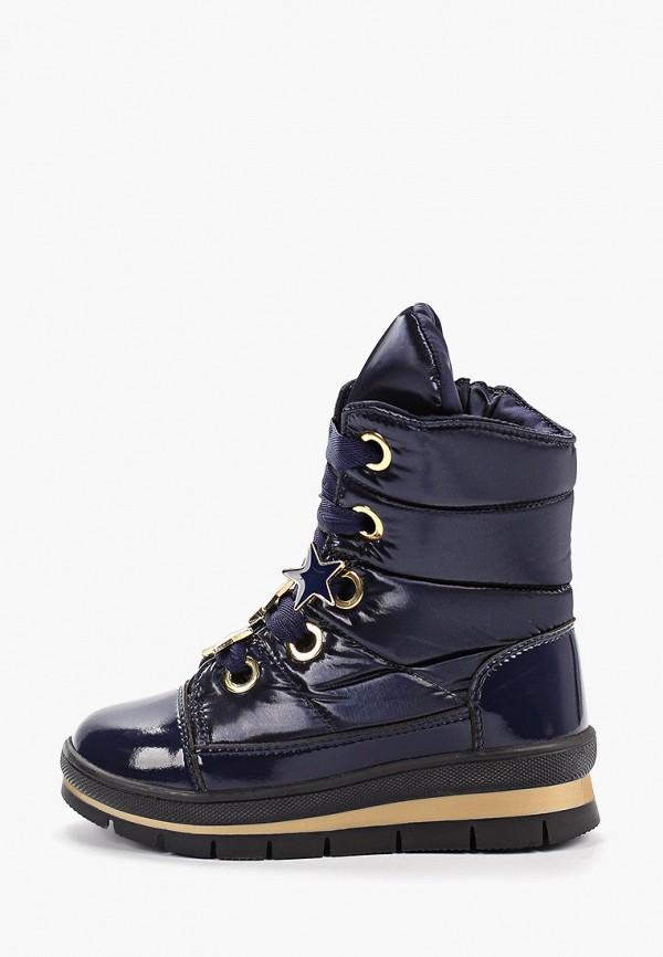 ботинки jog dog для девочки, синие