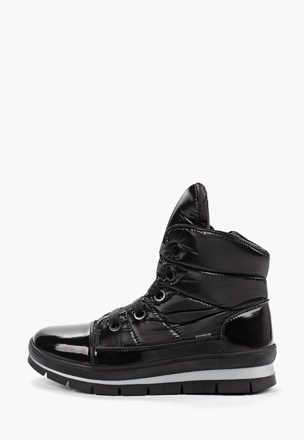 ботинки jog dog для девочки, черные