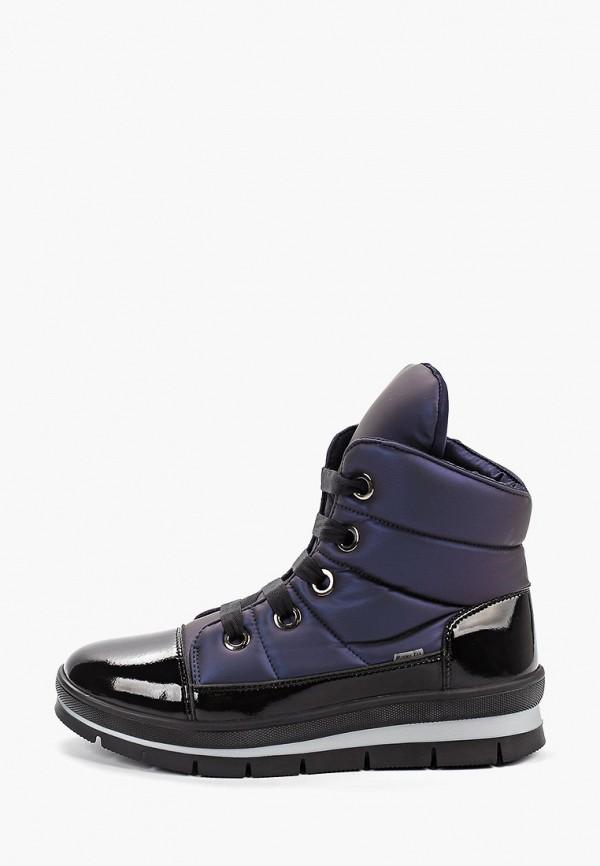 ботинки jog dog для девочки, фиолетовые