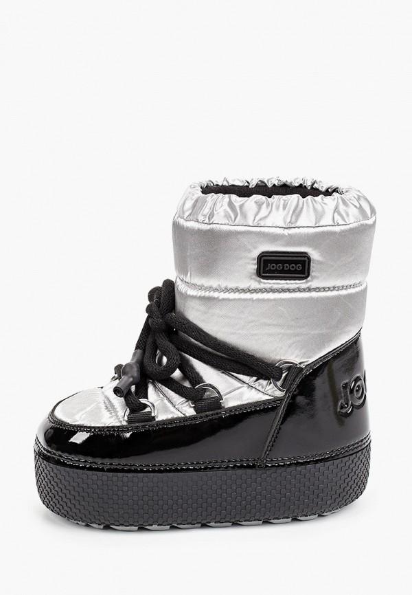 луноходы jog dog для девочки, серебряные