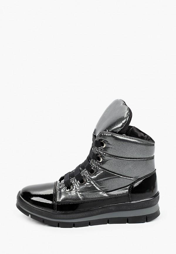ботинки jog dog для девочки, серебряные