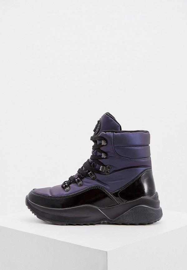женские высокие ботинки jog dog, синие