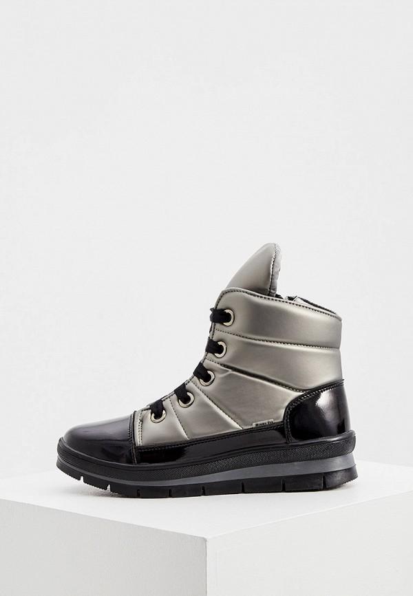 женские высокие ботинки jog dog, серебряные