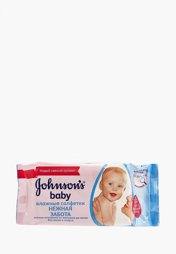 Купить Влажные салфетки Johnson & Johnson, Johnson's baby для самых маленьких Без отдушки, 128 шт, jo023lknwb63, прозрачный, Весна-лето 2019