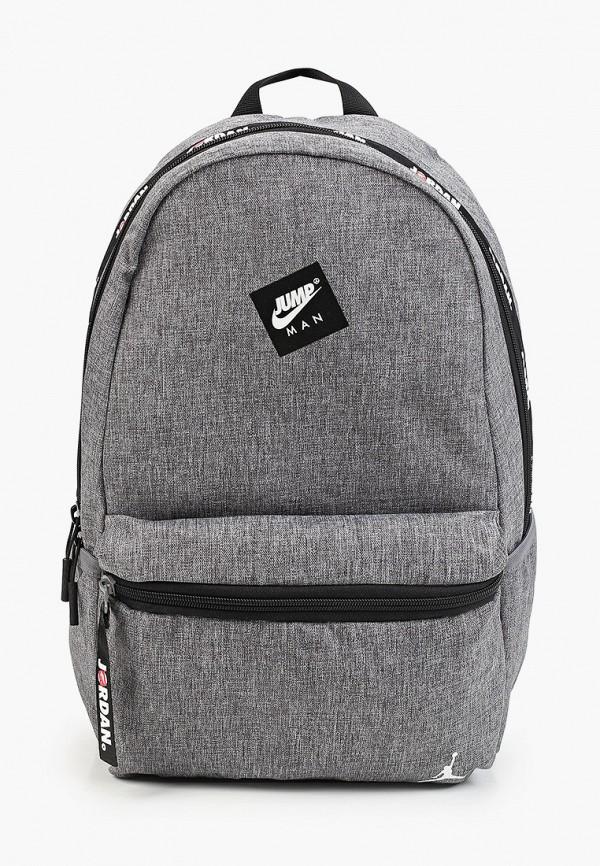 рюкзак jordan для мальчика, серый