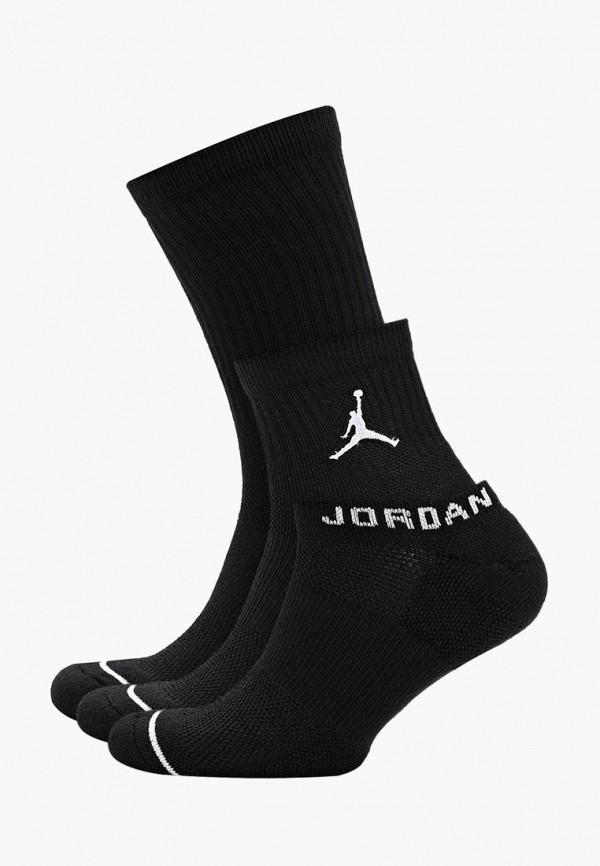Комплект Jordan Jordan JO025FUFNEZ1 стоимость