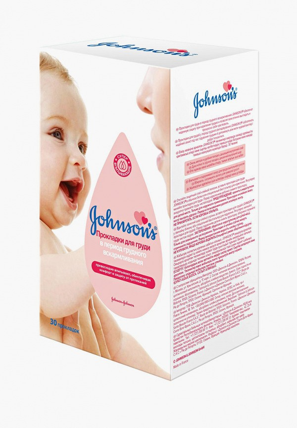 Прокладки для груди Johnson\'s Baby