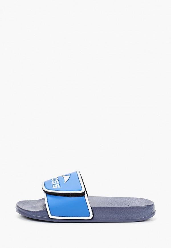 сланцы joss для мальчика, синие