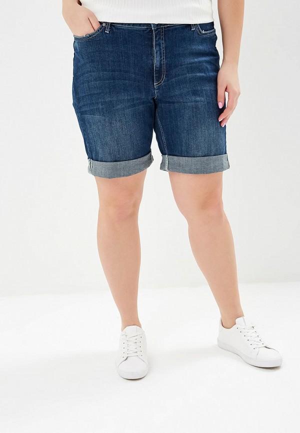 купить Шорты джинсовые Junarose Junarose JU008EWDRPU3 дешево