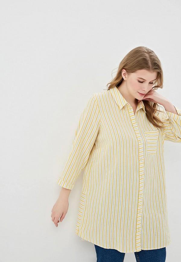 женская рубашка junarose, желтая