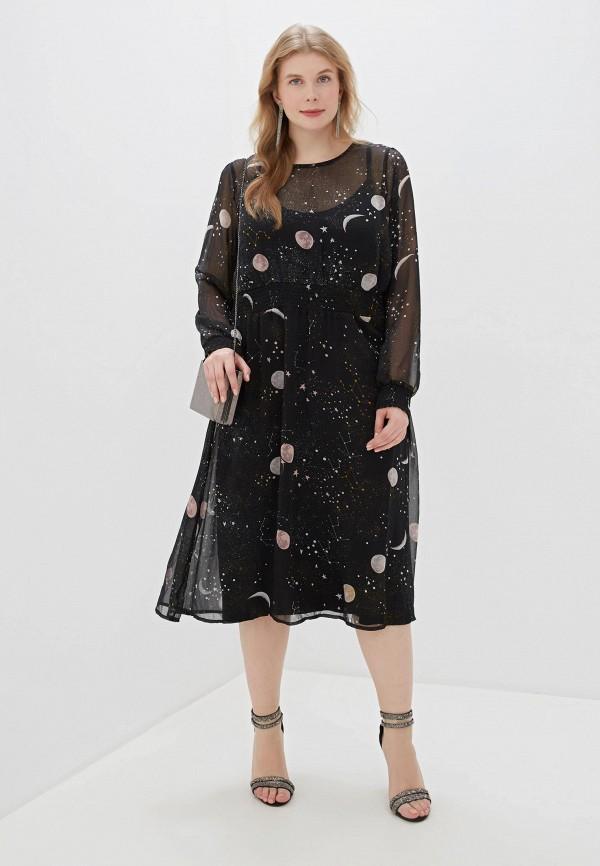 все цены на Платье Junarose Junarose JU008EWFPEA6 онлайн