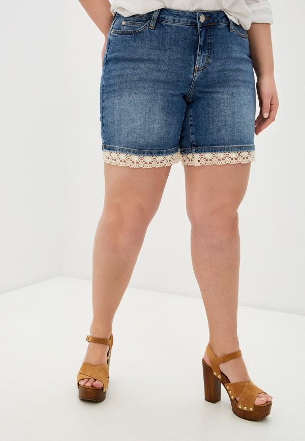 женские джинсовые шорты junarose, синие