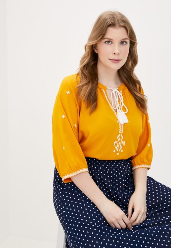 женская блузка junarose, оранжевая