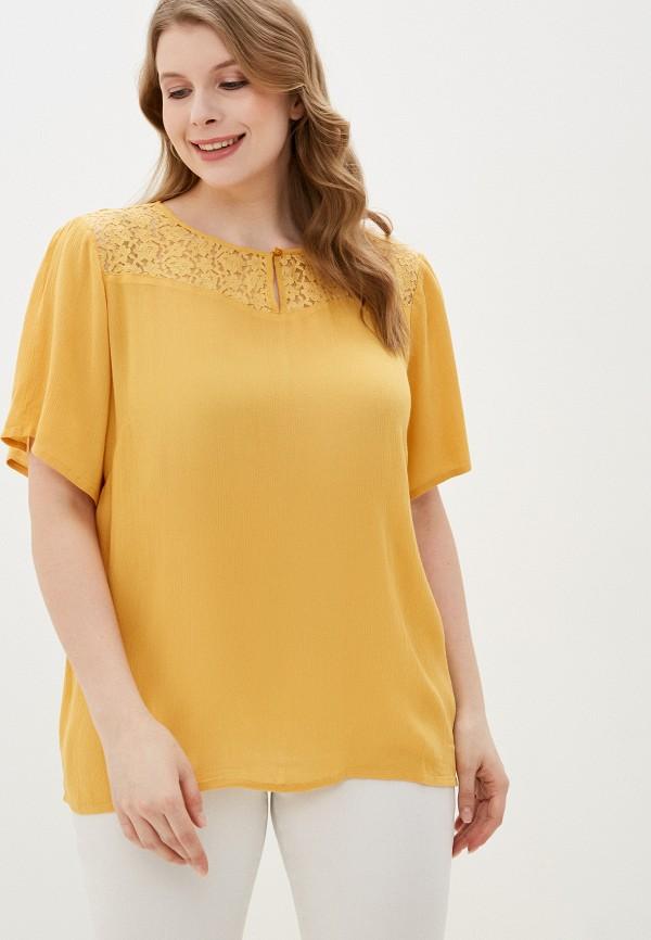 женская блузка junarose, желтая