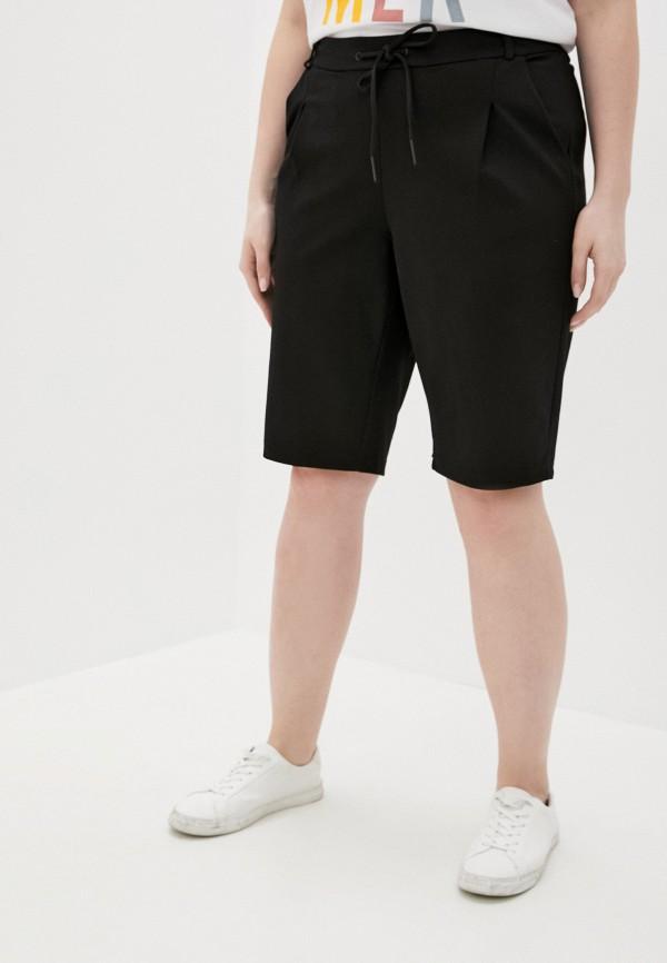 женские повседневные шорты junarose, черные