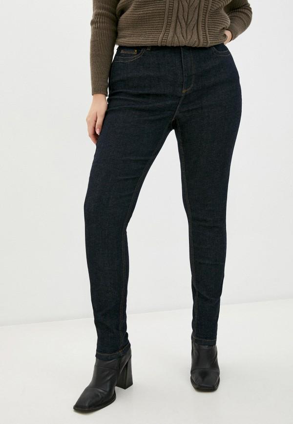женские джинсы junarose, синие
