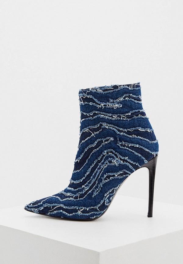 женские ботильоны just cavalli, синие