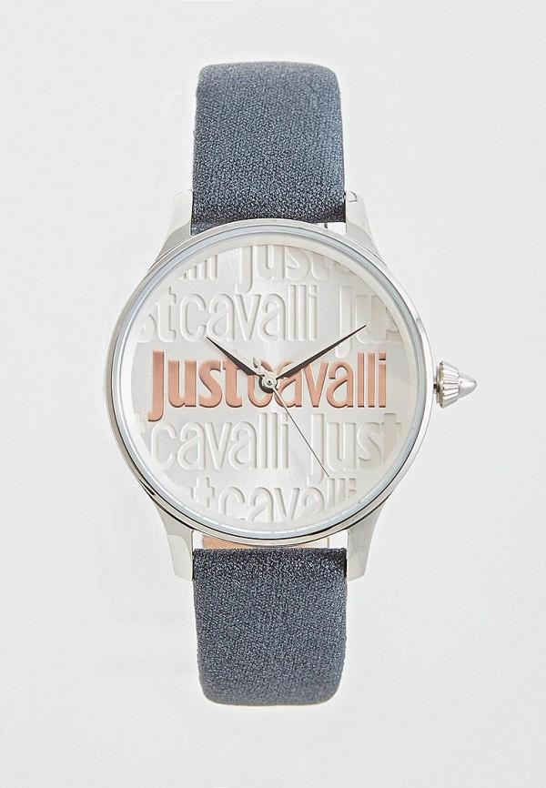 Комплект Just Cavalli Just Cavalli JU662DWEFSI4