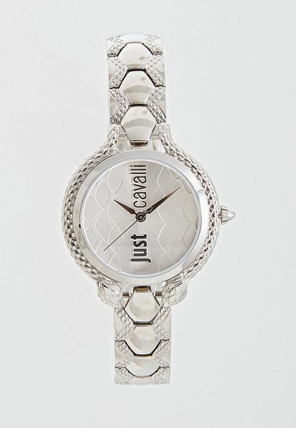 цены Часы Just Cavalli Just Cavalli JU662DWEFSJ1