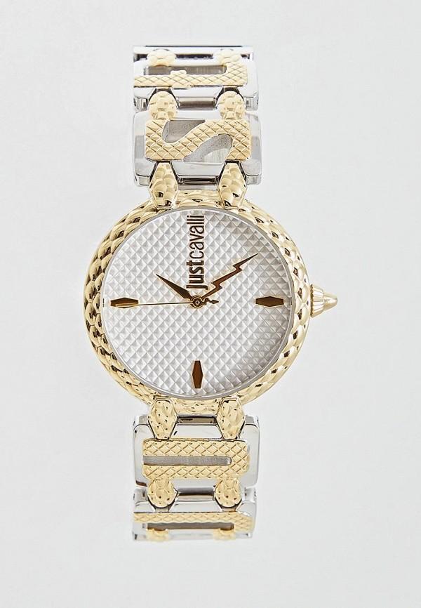 купить Часы Just Cavalli Just Cavalli JU662DWEFSJ7 недорого