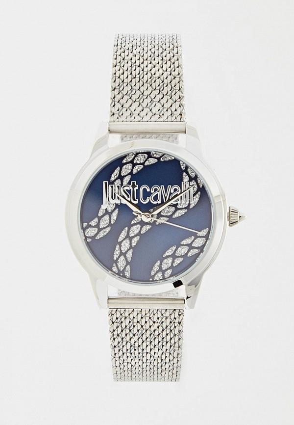 купить Часы Just Cavalli Just Cavalli JU662DWEXMG8 недорого