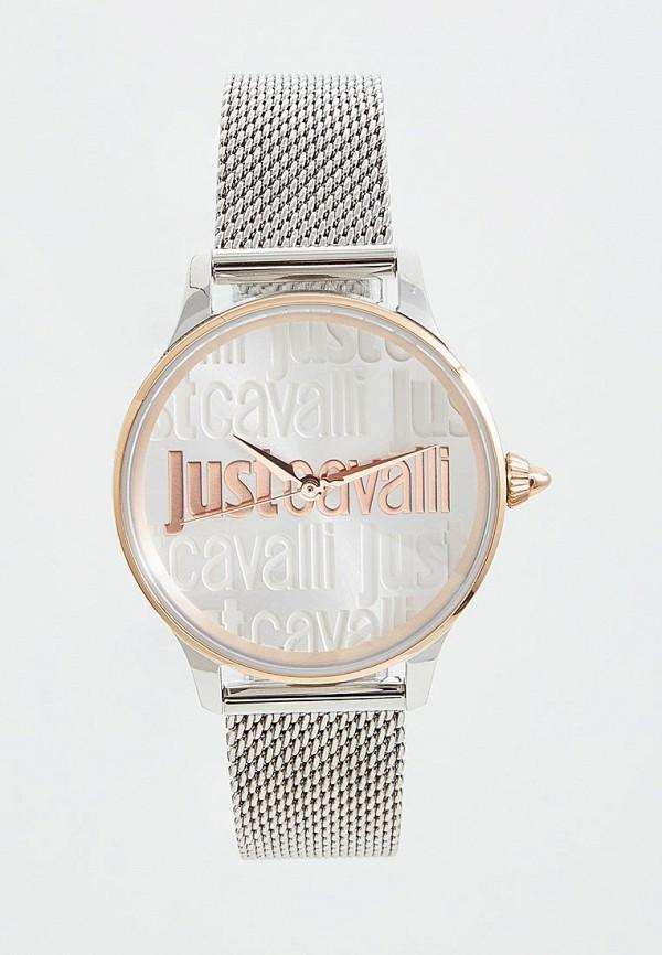 Комплект Just Cavalli Just Cavalli JU662DWEXMH4