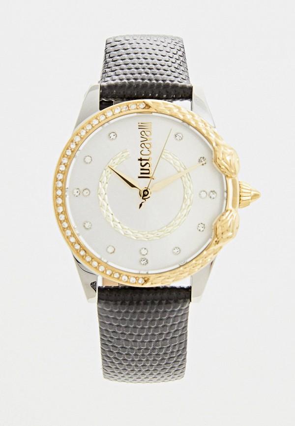 Часы Just Cavalli Just Cavalli JU662DWHGBJ2 цена