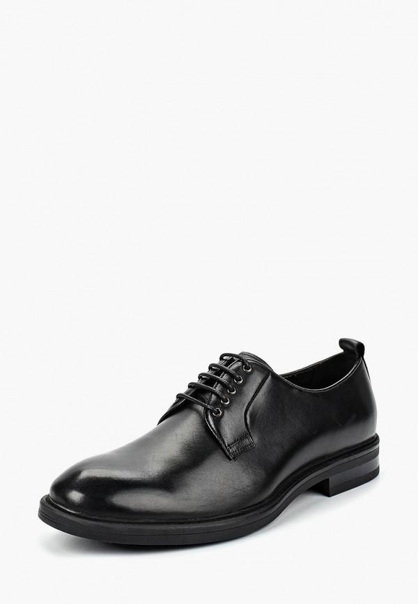 Туфли Just Couture Just Couture JU663AMCXOX5 цены онлайн