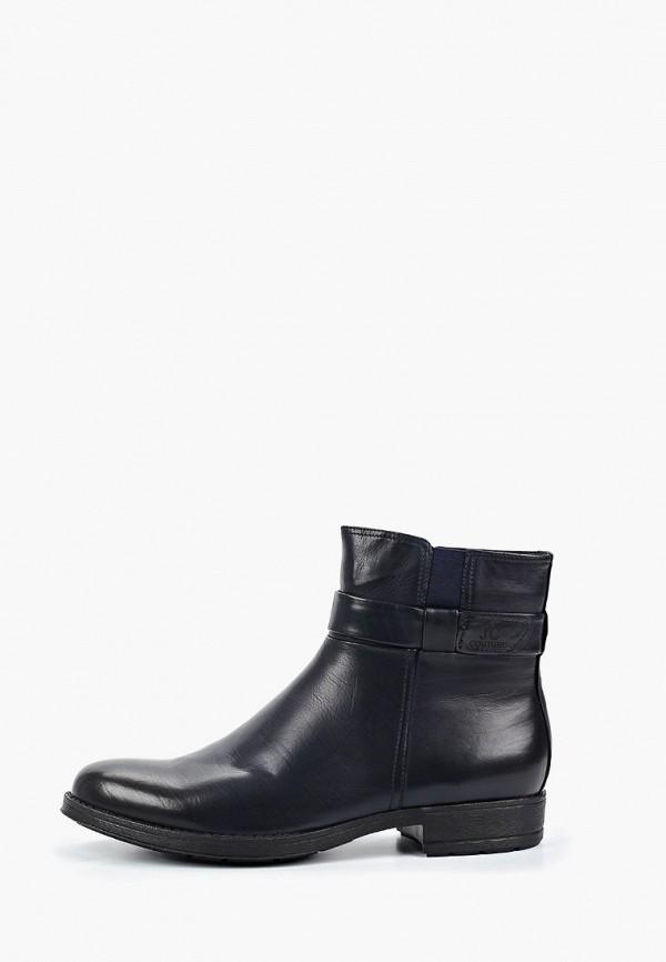 мужские ботинки just couture, синие