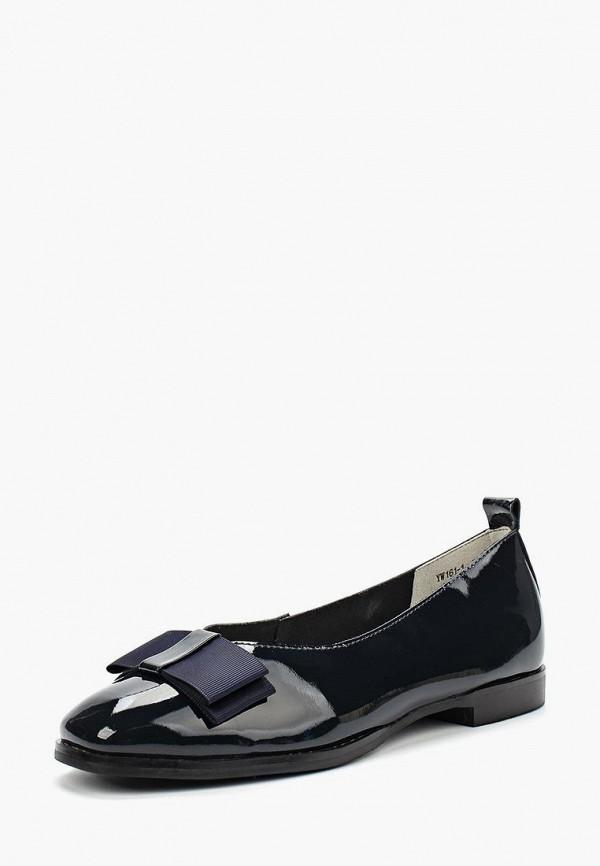 Туфли Just Couture Just Couture JU663AWAXTI7 цены онлайн