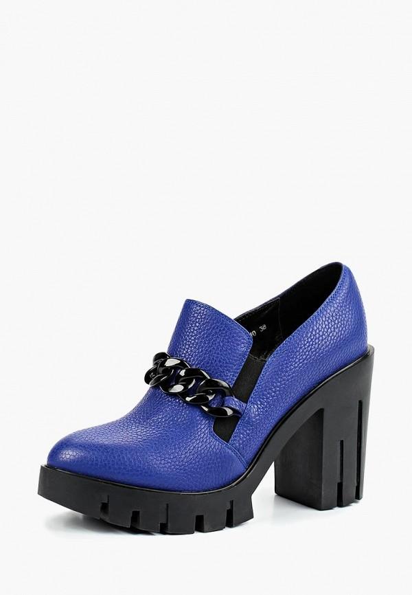 Ботильоны Just Couture Just Couture JU663AWCIFB5 цены онлайн