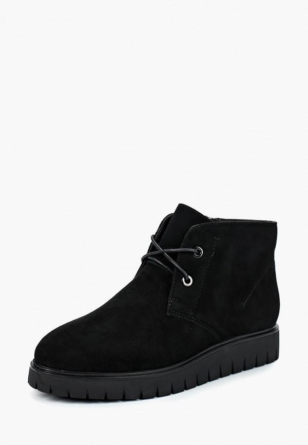Ботинки Just Couture Just Couture JU663AWCIFD8 цены онлайн