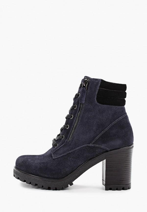 женские высокие ботильоны just couture, синие
