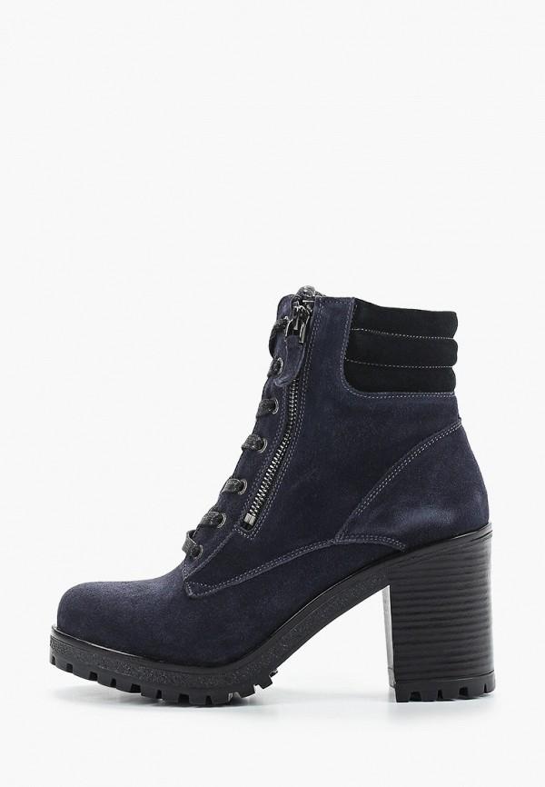 женские ботильоны just couture, синие