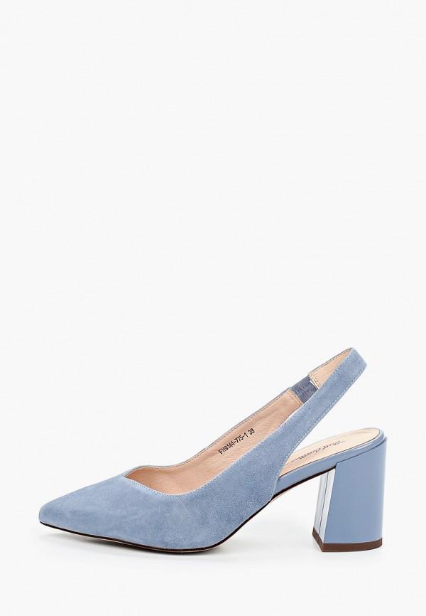 женские туфли just couture, синие