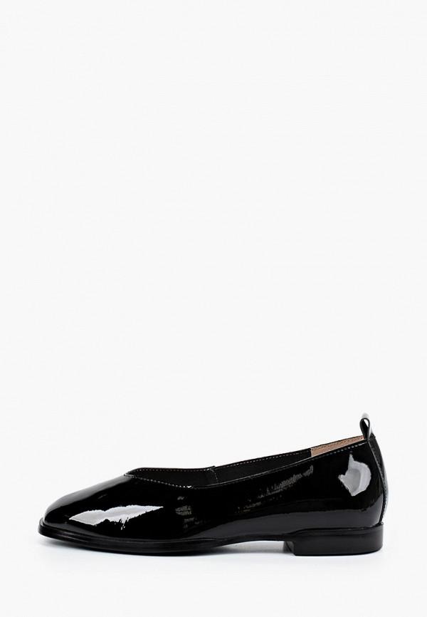 женские балетки just couture, черные