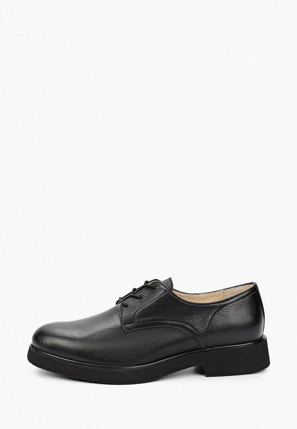 женские низкие ботинки hcs, черные