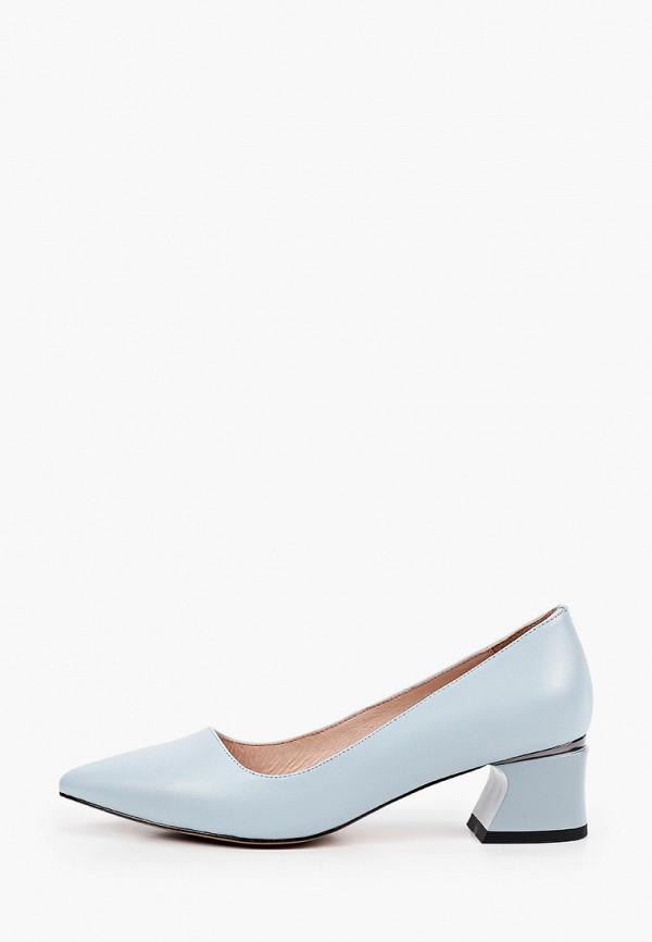 женские туфли just couture, голубые