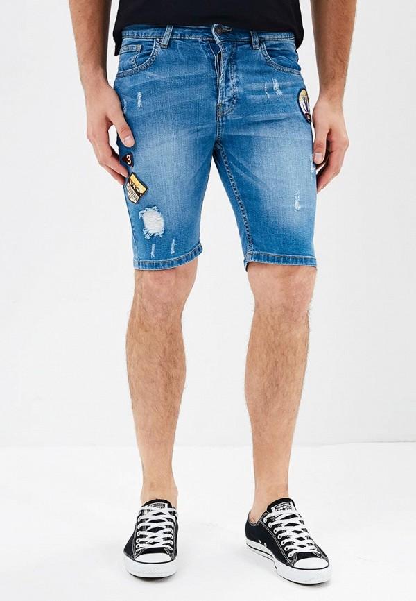 мужские шорты jvz, голубые
