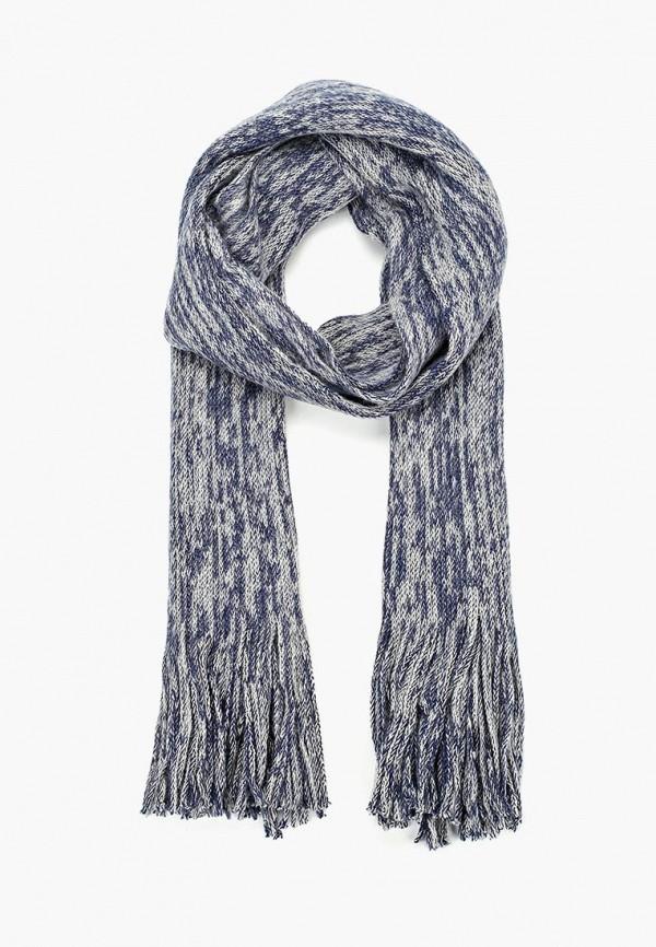 женский шарф kawaii factory, синий