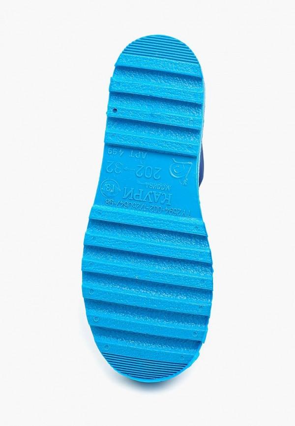 Фото 3 - Резиновые сапоги Каури голубого цвета