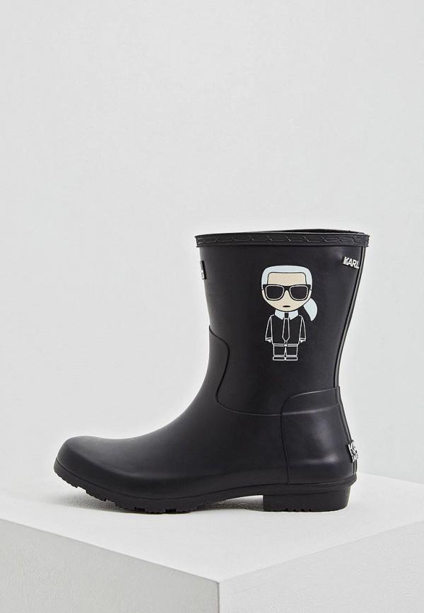 Полусапоги Karl Lagerfeld