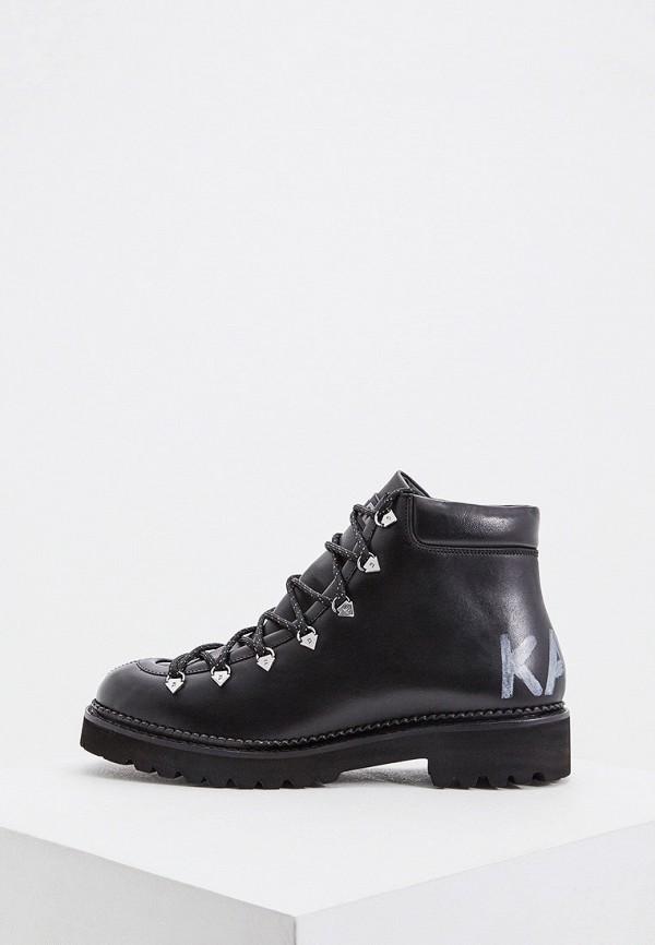 женские ботинки karl lagerfeld, черные