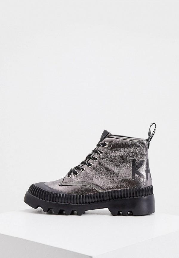 женские ботинки karl lagerfeld, серебряные