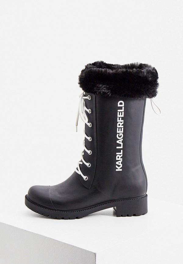 Резиновые сапоги Karl Lagerfeld