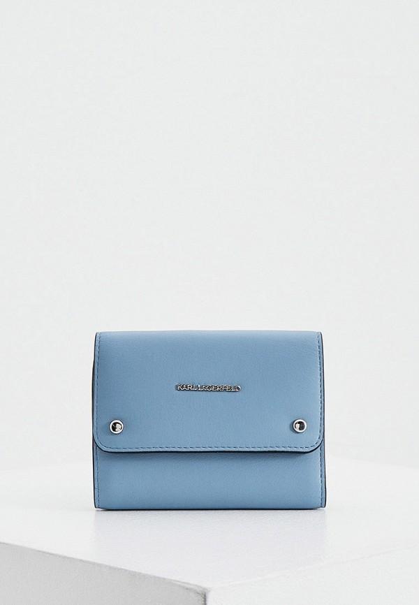 женский кошелёк karl lagerfeld, голубой