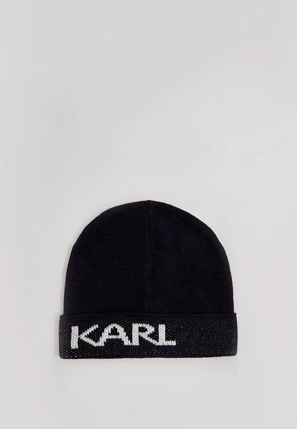 мужская шапка karl lagerfeld, синяя