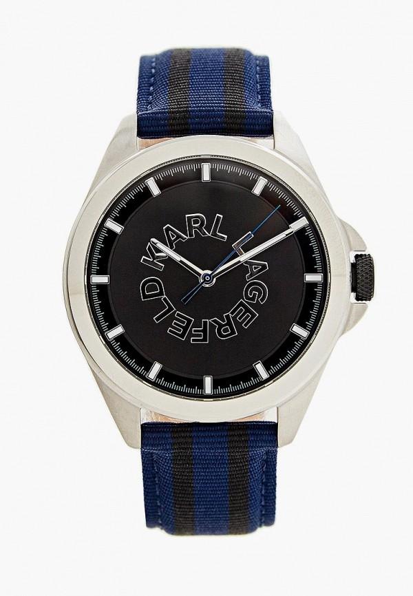 женские часы karl lagerfeld, синие